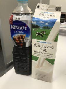 は を に 値 コーヒー 下げる 尿酸